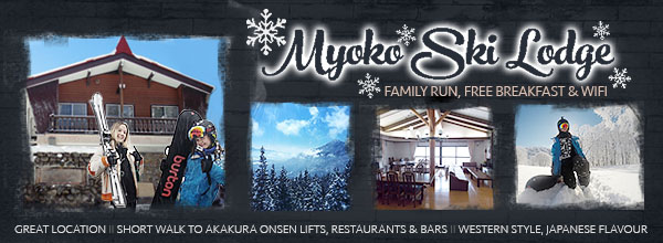 myoko ski lodge, akakura onsen accommodation