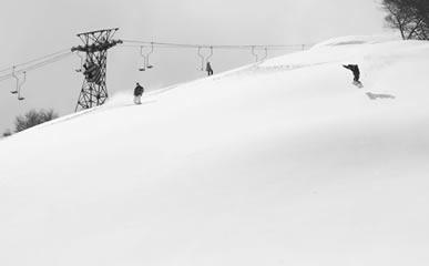Seki Onsen Ski Resort