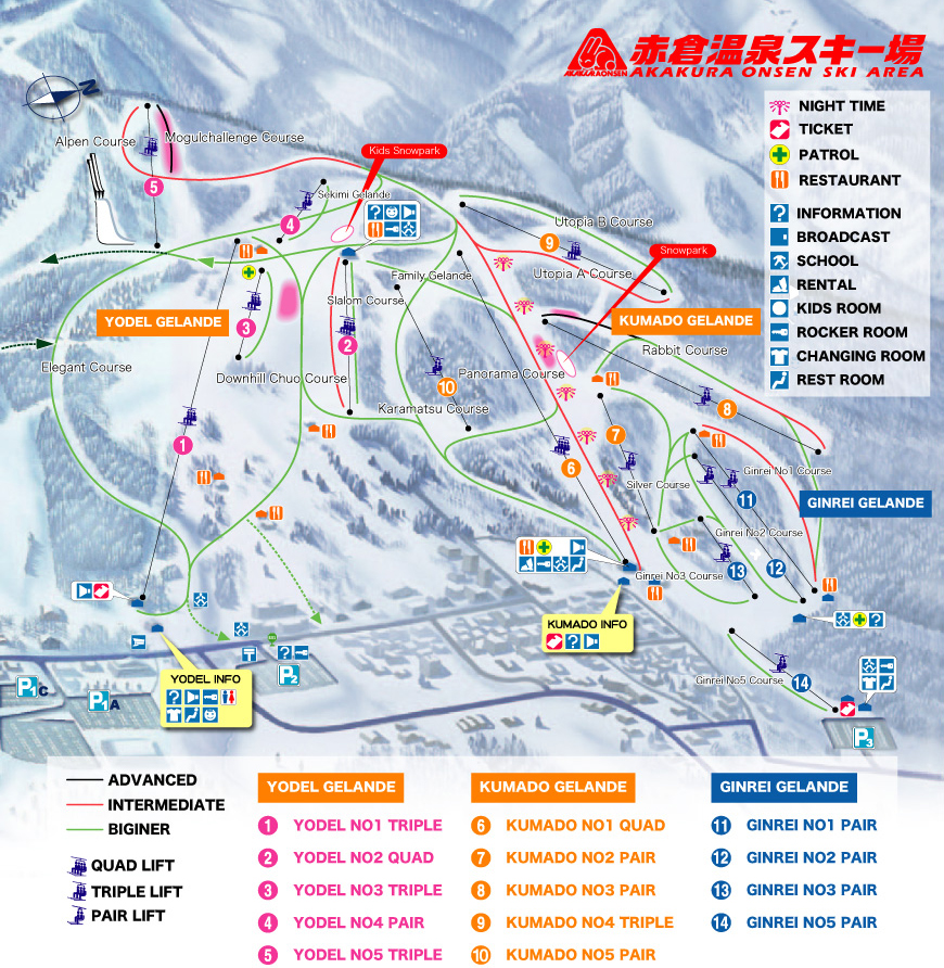 akakura onsen trail map piste guide