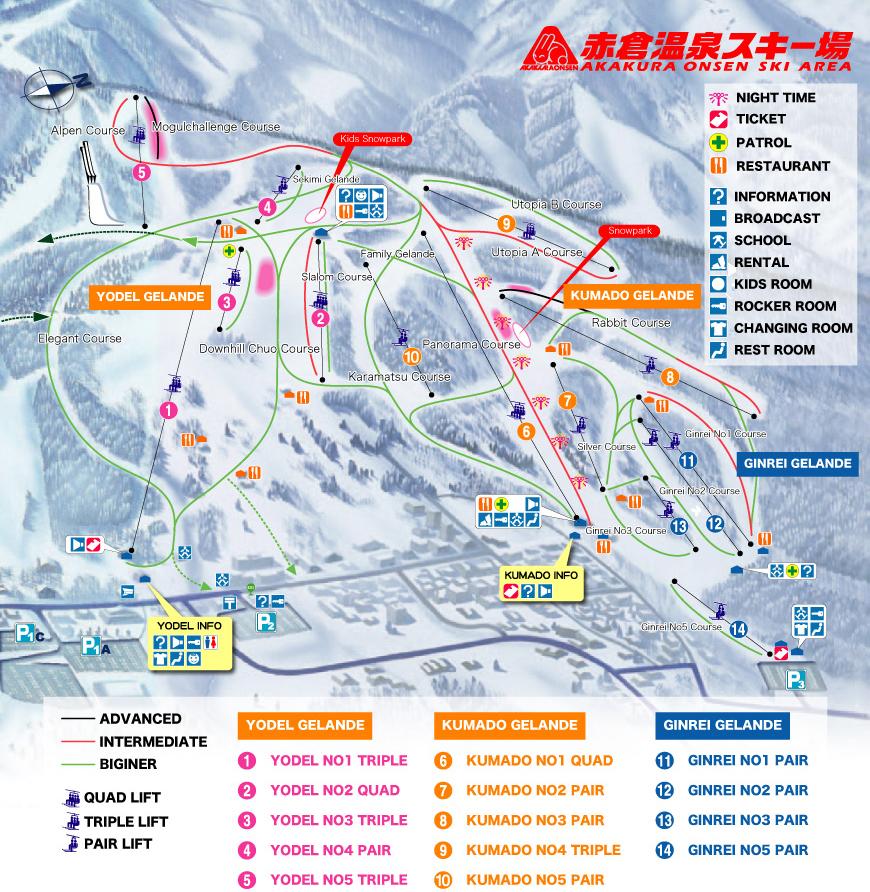 akakura onsen trail map piste guide