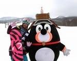 Ikenotaira Onsen Ski Resort