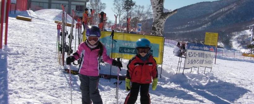 madarao kogen ski school