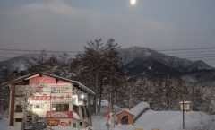 The Myoko Accommodation Guide, Myoko Hotels
