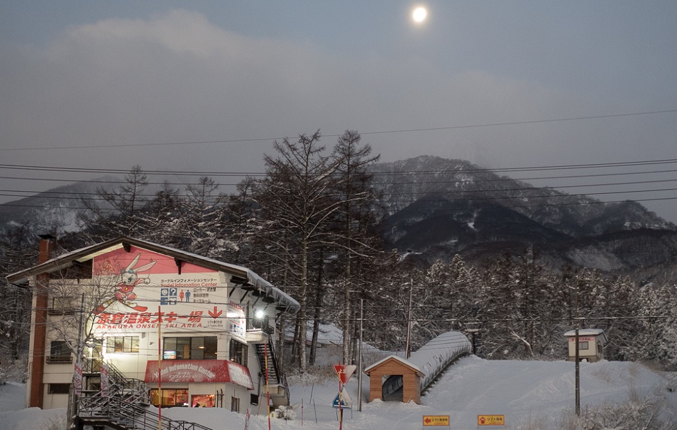myoko accommodation