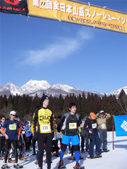 Myoko Kogen Snowshoe tours - All-Japan Snowshoe Competition