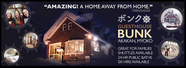 Guesthouse Bunk - Great Akakan Resort Accommodation