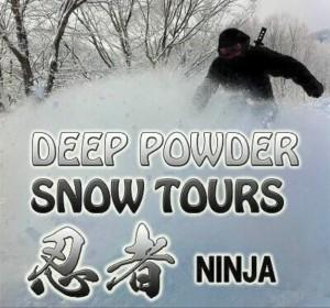 myoko snowboard tours