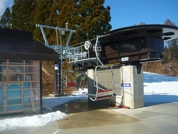 New Ikenotaira chairlift