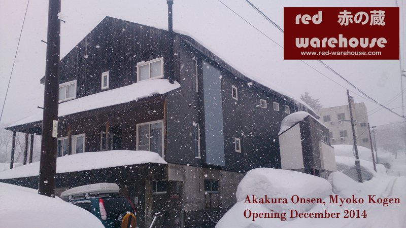 Family accommodation in Myoko. Self contained accommodation in Myoko