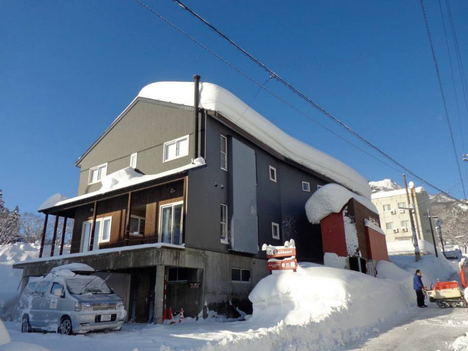 Opening day in Myoko. Myoko Snow Report 19 December