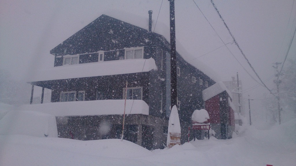Myoko Snow Report 14 December 2014