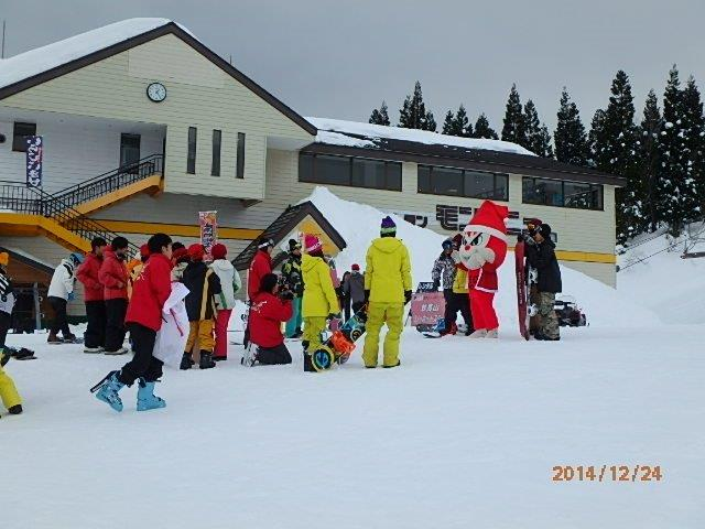 Myoko Snow Report Merry Christmas - 25 December 2014