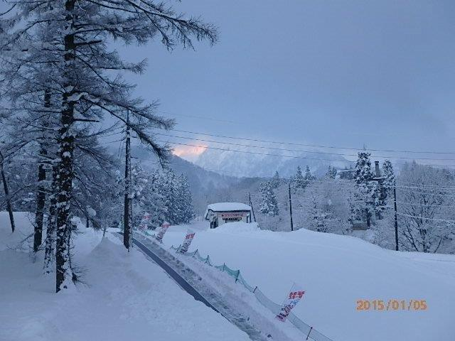 Myoko Snow Report - 06 January 2015