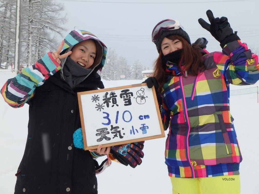 Myoko Snow Report 18 February 2015 - big dump coming