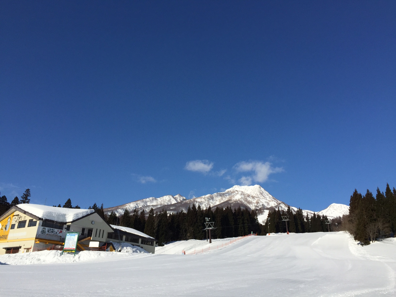 Myoko Snow Report 07 March 2015