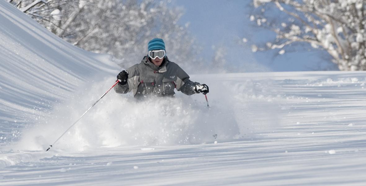 Myoko Snow Report, Myokokogen Ski Report