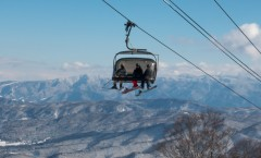 Destination Myoko Kogen: About us