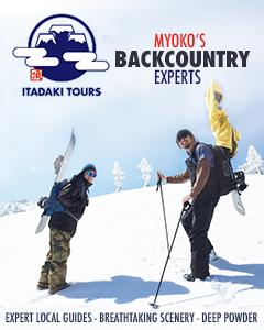 Myoko backcountry Myoko ski guide
