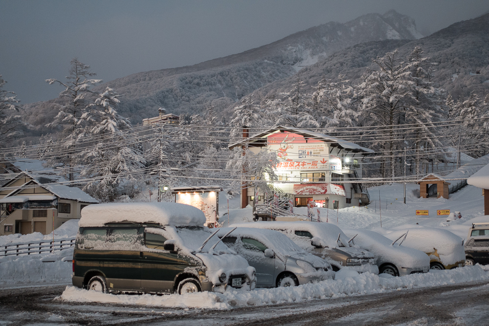 Myoko Snow Report 8 January 2016