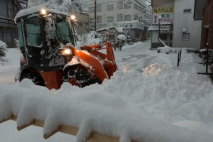 Myoko Snow Report 9 January 2016