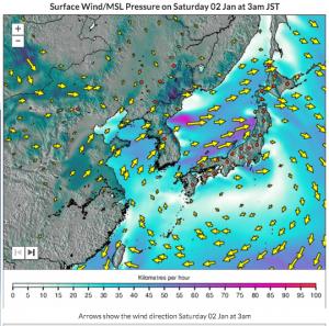 Myoko Snow Report 2 December 2015
