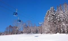 Myoko Snow Report 8 February 2016