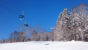Sunrise ski resort package deals