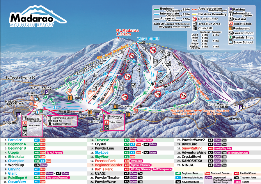 Madarao Kogen Ski Resort trail map