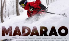 Madarao Ski Resort - Places you should ride in Myoko