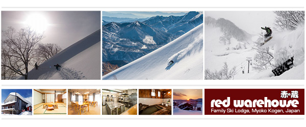 Accommodation in Myoko, Myoko hotels