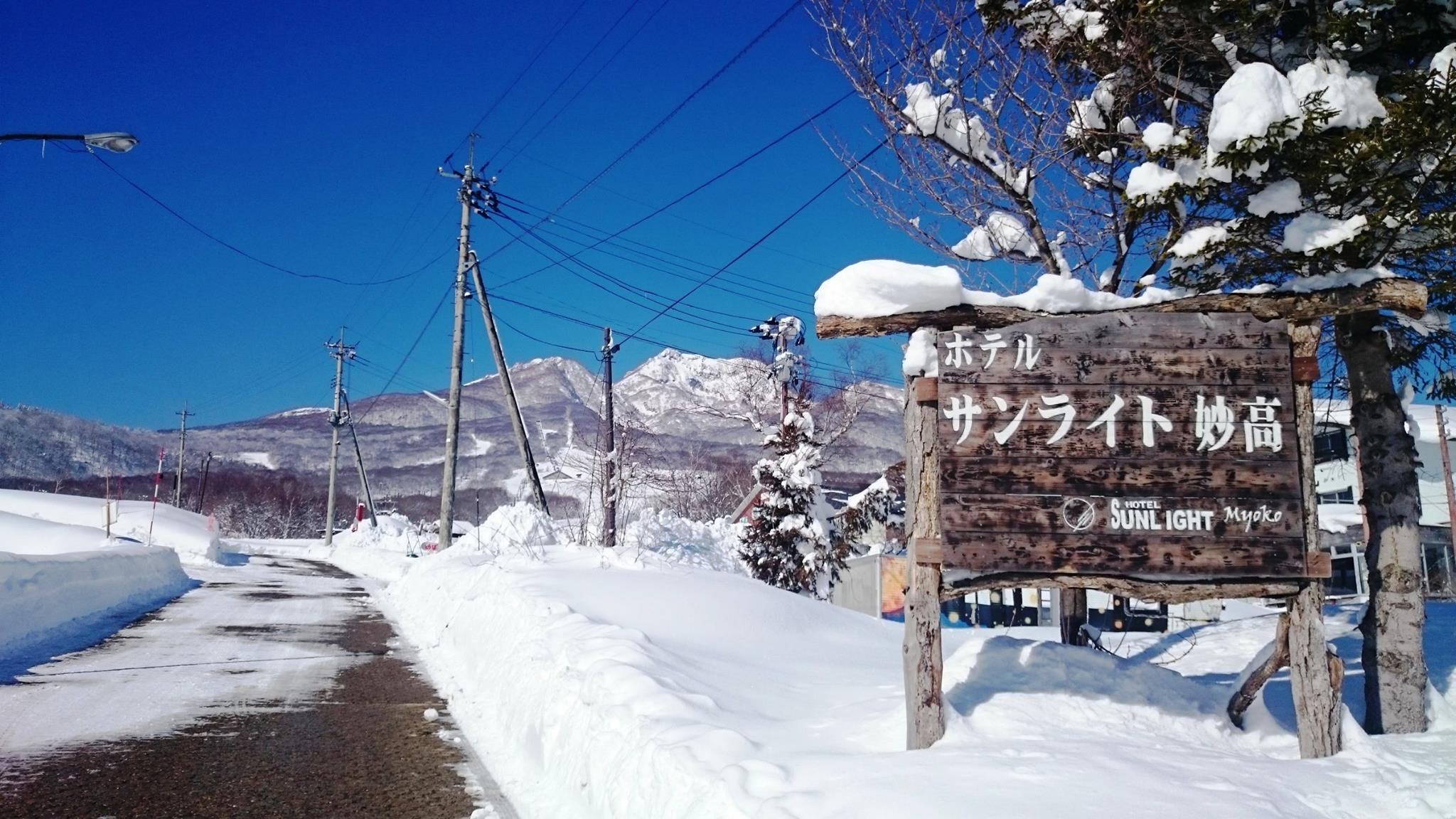 Myoko Snow Report 5 March 2016