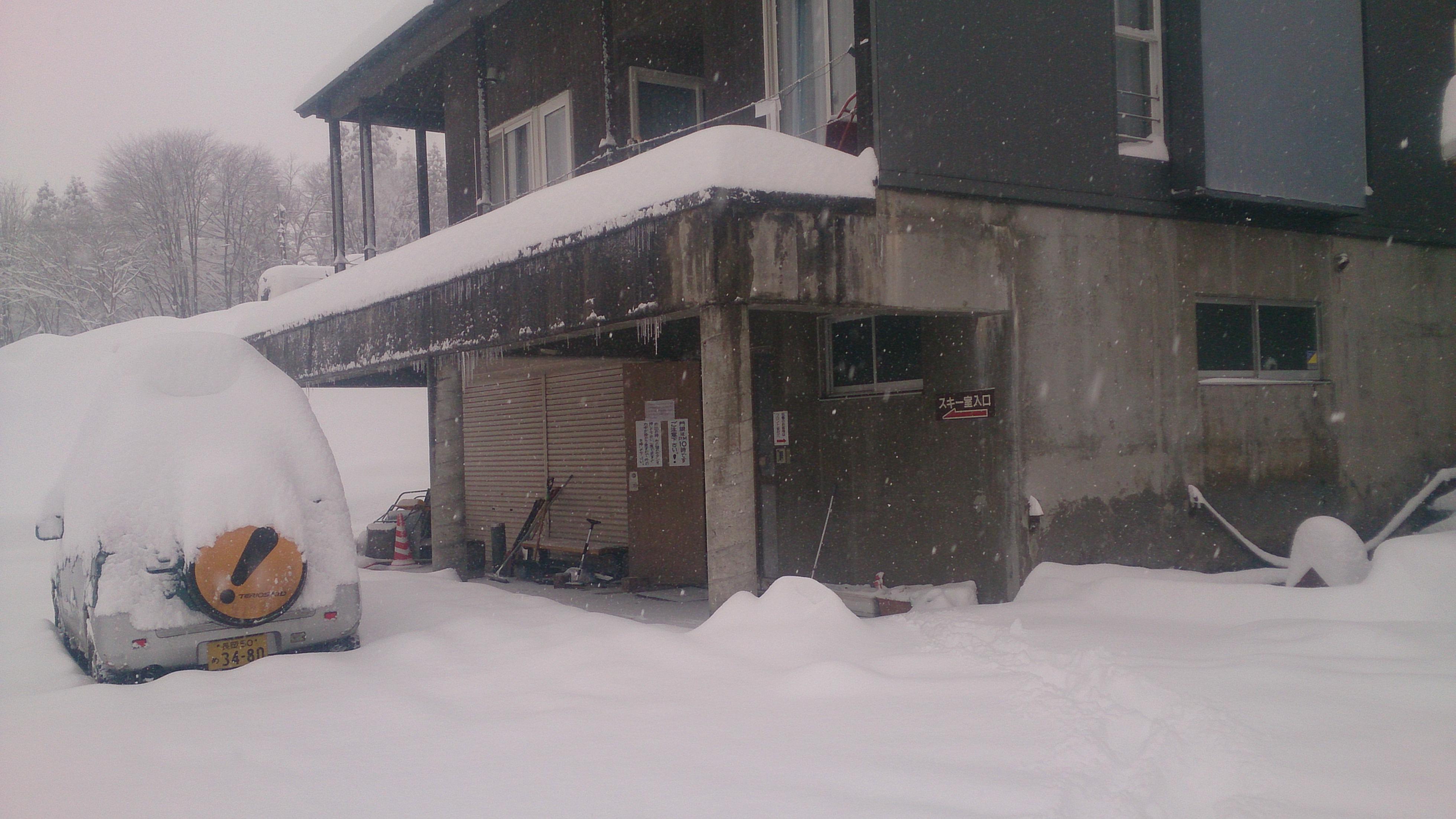 Myoko Snow Report 25 March 2016