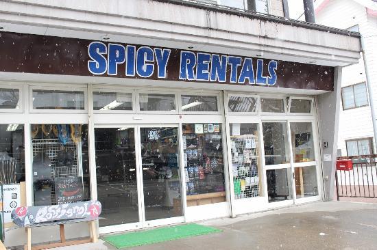spicy myoko ski rentals - akakura shop