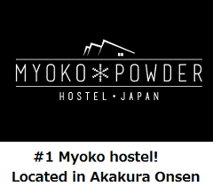 Myoko Powder Hostel, Akakura Onsen