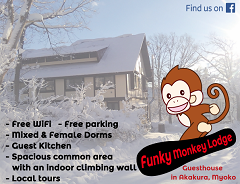 Funky Monkey Lodge, Cheap Akakura Onsen Accommodation, Akakura Onsen hostel