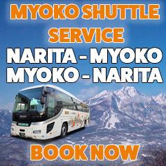 Narita - Myoko Direct Shuttle, Narita to Myoko transport, Tokyo to Myoko bus