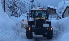 Myoko Snow Report 18 January 2017