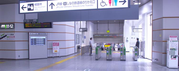 Getting to Myoko Kogen: Coming via Nagano Station, shinkansen transfer nagano myoko