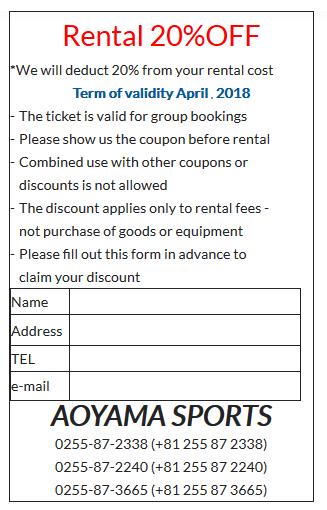 myoko ski rental discount aoyama