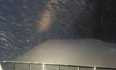 Myoko Snow Report 12 February 2018