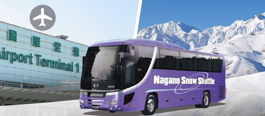 Nagano Snow Shuttle - three shuttles per day to/from Narita and Haneda. Myoko ski shuttle. Myoko Airport shuttle