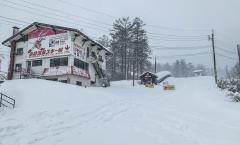 Myoko Snow Report 14 December 2018