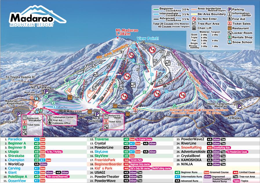 Madarao Kogen Ski Resort trail map