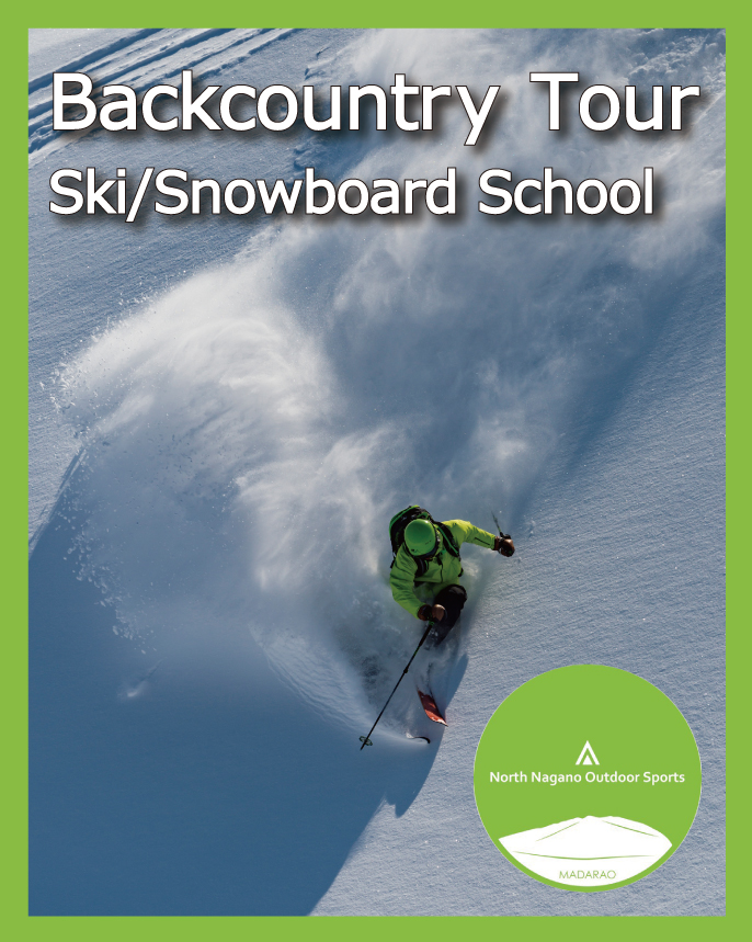 Madarao Backcountry & Ski School